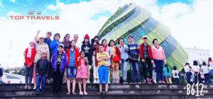 Tour du lịch Đà Lạt Top Travels